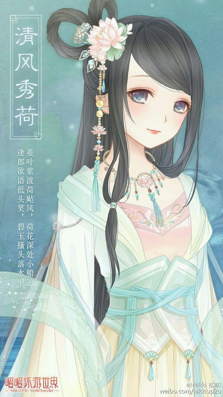 Asahina mikuru blush chinese clothes chinese dress game cg - Anime Girl Pinkmanga Girlanime Girlsanime Outfitsgirl Outfitsfantasy Clothescharacter Inspirationcharacter Designanime Fantasy