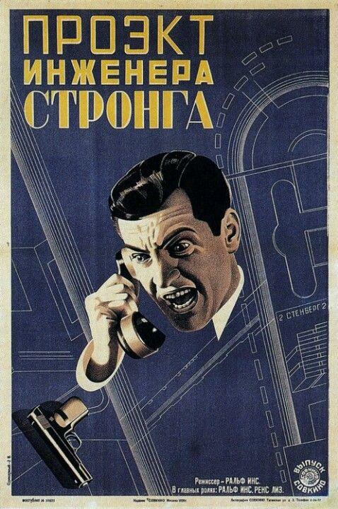 Russian avantgarde film posters