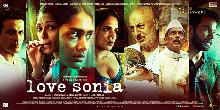 Love Sonia 2018 Film Review Bollywood Movie Hindi Film