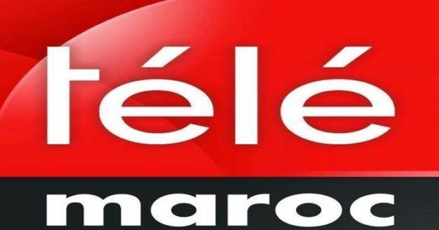 New 2019 Frequence Tele Maroc Sur Nilesat Nilesat Vodafone