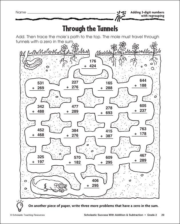 digit addition colouring pages (page 2) | 3rd Grade Wildcats ...