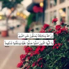 Islamic Images Quran Quotes Verses Islamic Quotes