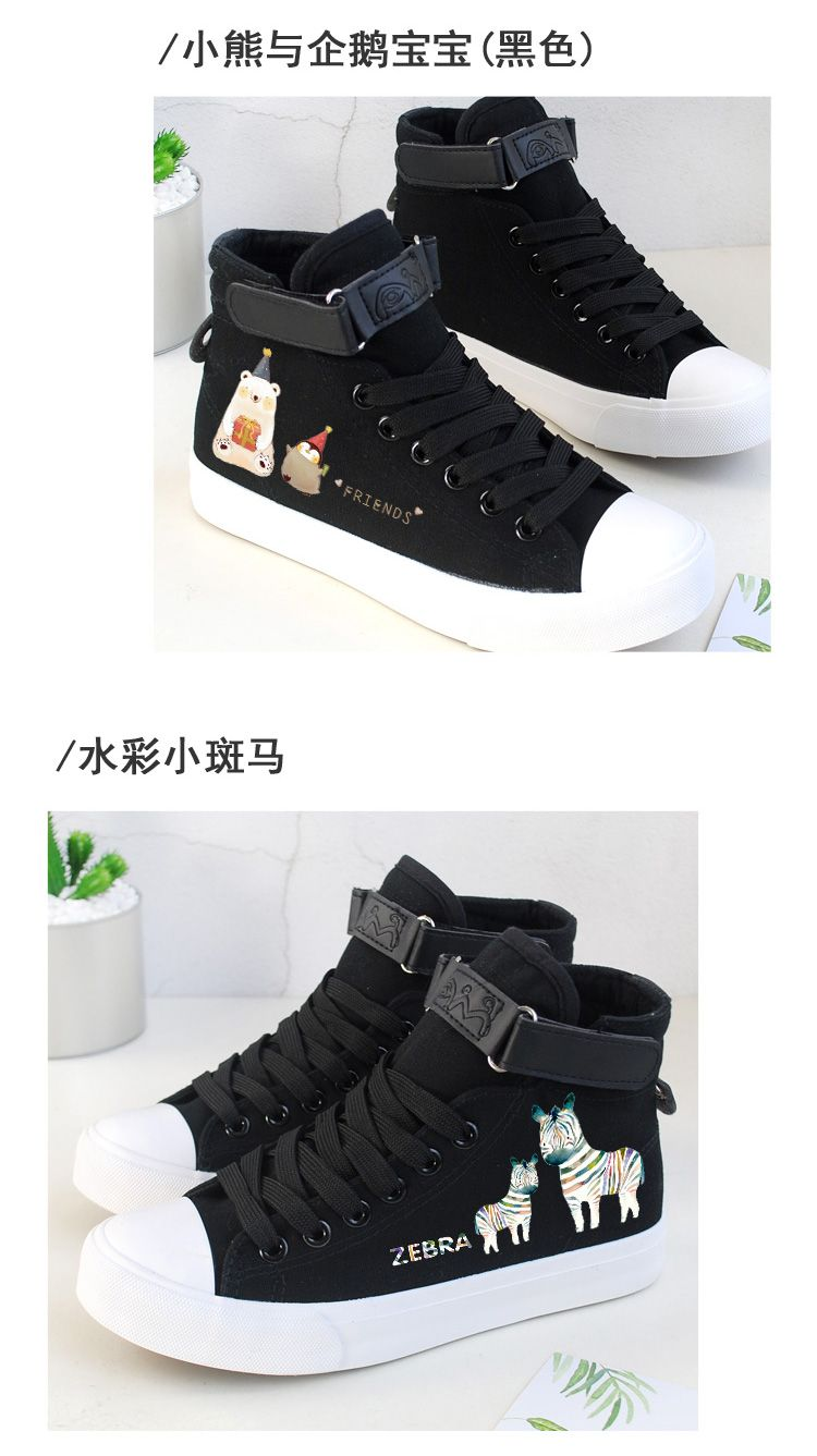 a90b4706d7be Cute Little Girl Hand painted White Black Canvas Shoes Casual Leisure  Women s Sneakers Fashion 2018 High Top Vulcanzie Shoes-in Women s Vulcanize  Shoes from ...