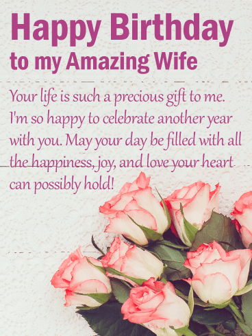 You Are A Precious Gift Happy Birthday Card For Wife You Wife Deserves To Know How Loved She Is Each Day But Especially On Her Birthday