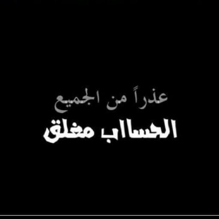 Pin By 향수 스프레이 On صور 2 Arabic Quotes English Language Learning Quotes