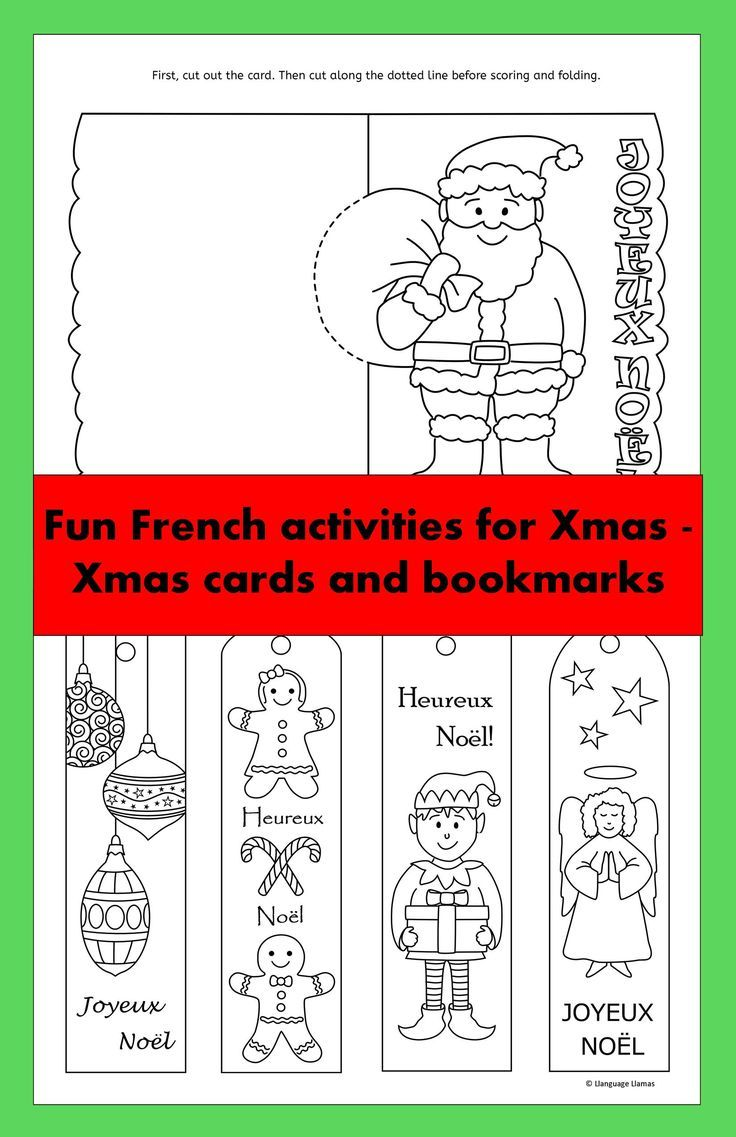french christmas noel fun activities worksheets word wall bingo cards grade 3 4. Black Bedroom Furniture Sets. Home Design Ideas