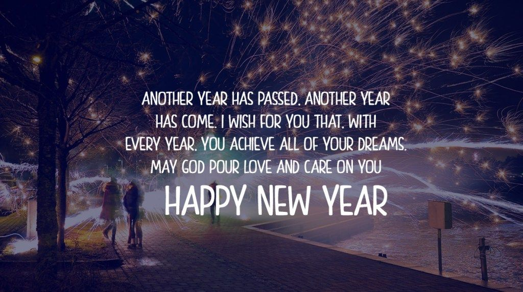 Happy New Year 2017 Quotes Wishes Messages Images Sms And Greetings Quotes About New Year Happy New Year Quotes New Year Wishes Quotes