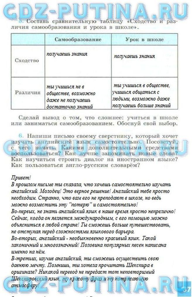 Готовые домашние работы по алгебре за 9 класс а.г.мордкович и др