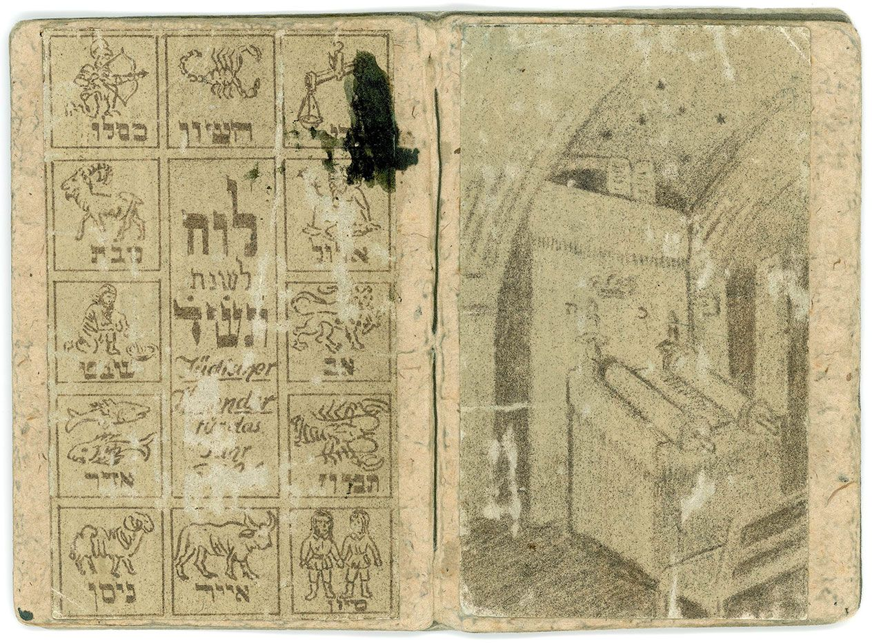A calendar for the Jewish Year 5704 (1943-44) that was made and reproduced by Asher Berlinger in Theresienstadt Ghetto
