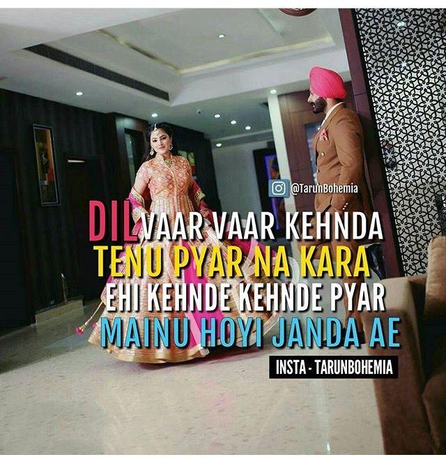 Sahi Aa Kini Vaar Koshis Kiti But Not Song Lyric Quotes Punjabi Love Quotes Song Quotes