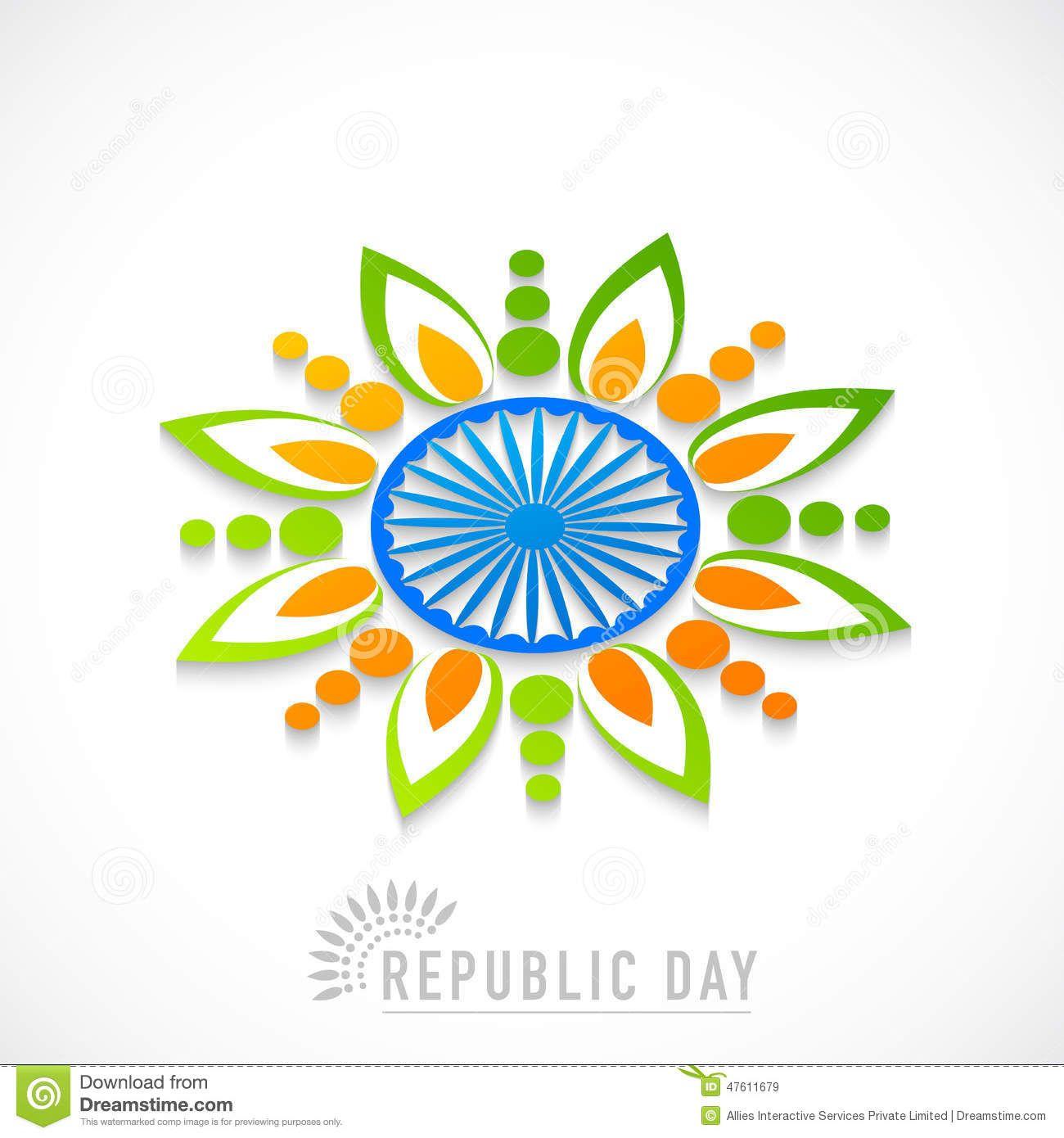 Image result for ashok chakra sri chakra | Flags | Chakra