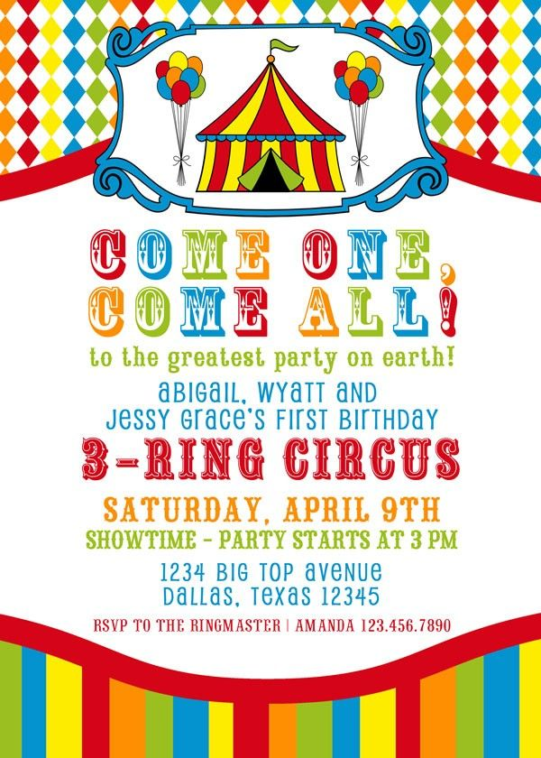 Invite  Birthday Circus    Invitation Design Paper