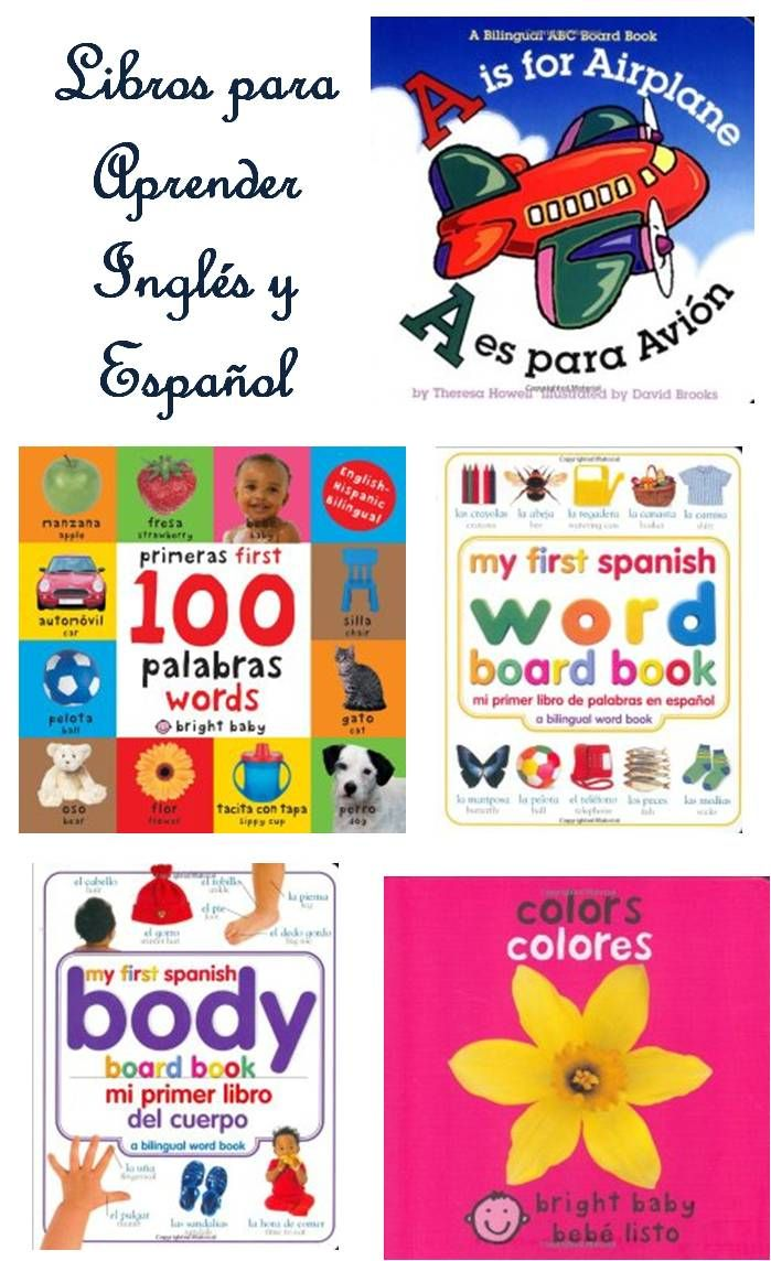 libros para ninos aprender ingles