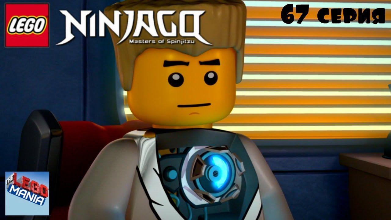 Lego Ninjago The Hands Of Time 67 Series In Finnish Cartoon Season 7 3