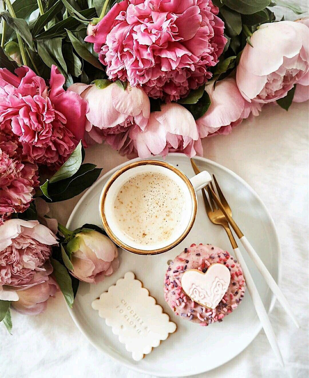 Картинки с добрым утром цветы и кофе красивые