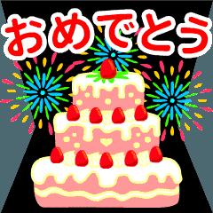 Lineスタンプ 動く お誕生日 お祝いメッセージ 1 バースデーカード手作り作り方 誕生日おめでとう メッセージ ハッピーバースデー イラスト