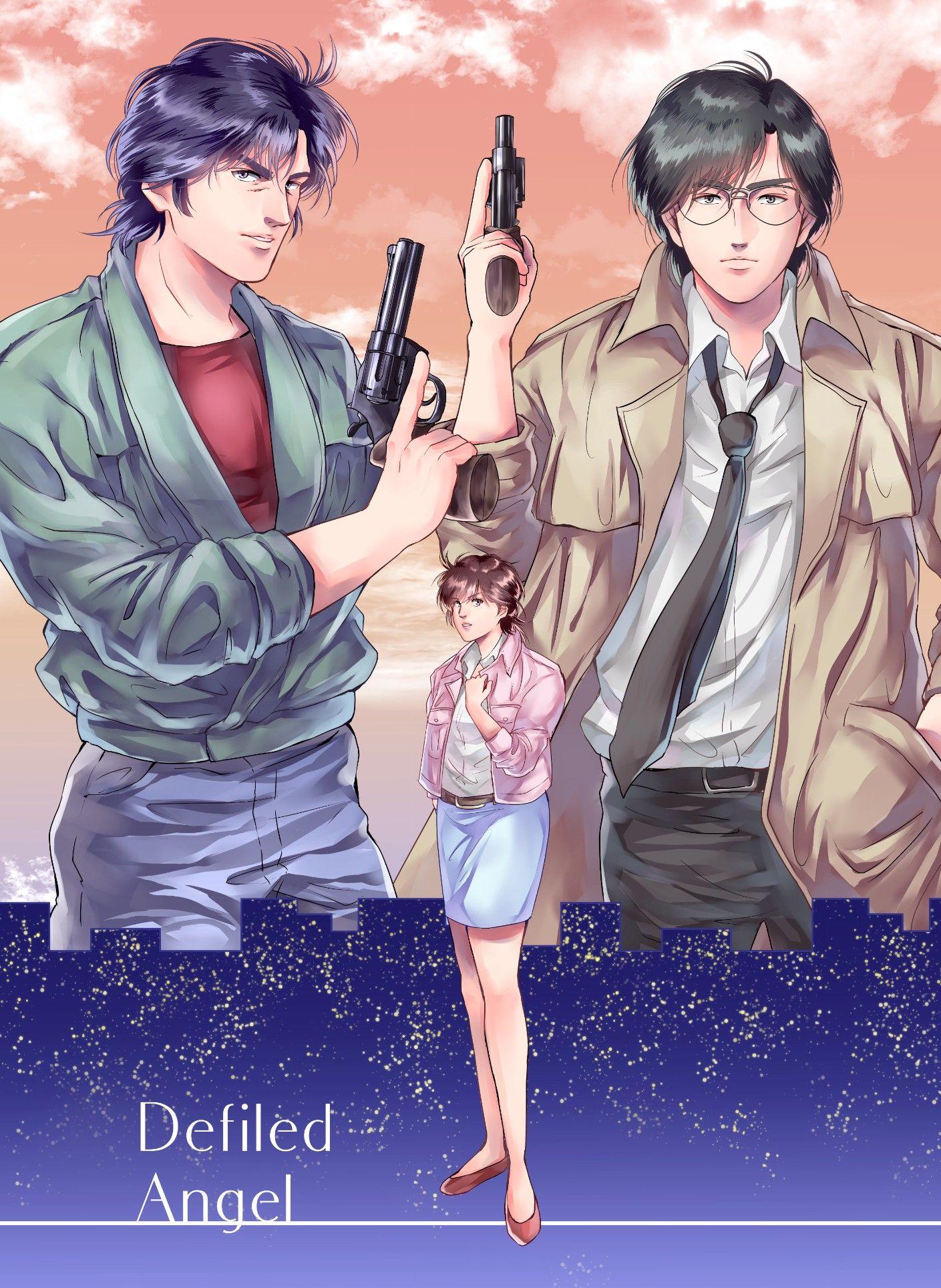 Ryo Kaori And Hideyuki City Hunter Xyz Dessin Anime Nicky Larson City Hunter