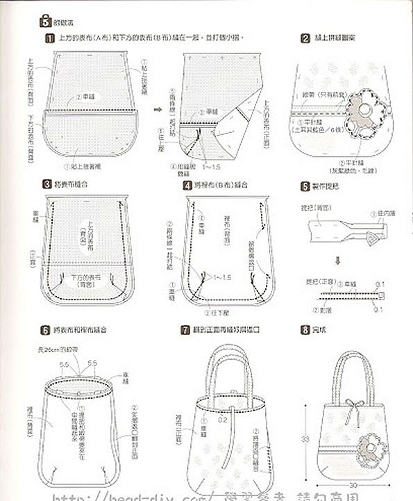 Стеганая сумка своими руками Фабрика хобби 74