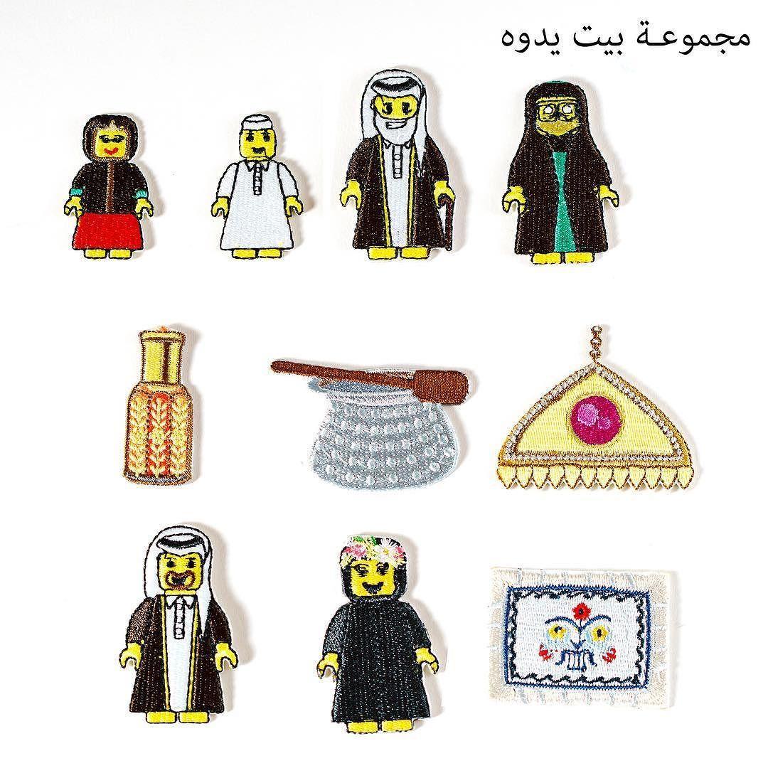 قطع مطرزه تركب بالحرارة مجموعة بيت يدوه تحتوي على حبات مختلفة ب ريال قطري للطلب موقعنا الالكتروني Printaty Com Eid Crafts Ramadan Crafts Ramadan Greetings