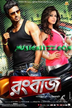 Download dan Nonton Gratis Movies/INDIAN_BANGLA_MOVIE
