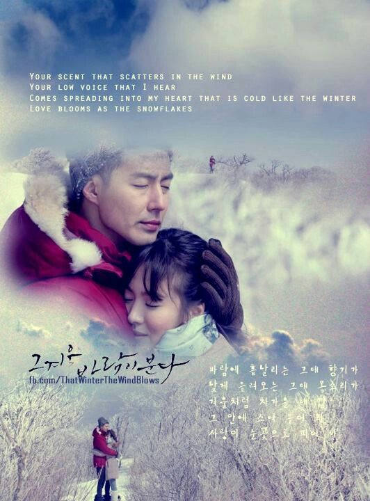That winter the wind blows-korean drama-2013-ep 16 Cast: Jo In Sung, Kim Bum, Song Hye Kyo. A man and a blind woman who don't believe in love. Oh Soo is an orphan who is left heartbroken later in life after his first love passes away and comes to lead a goal-less life as a high stakes gambler. Oh Young is a lonely heiress who feels she must look after others and herself after her parents get divorced and she finds herself becoming visually impaired. The two will come to find the true…