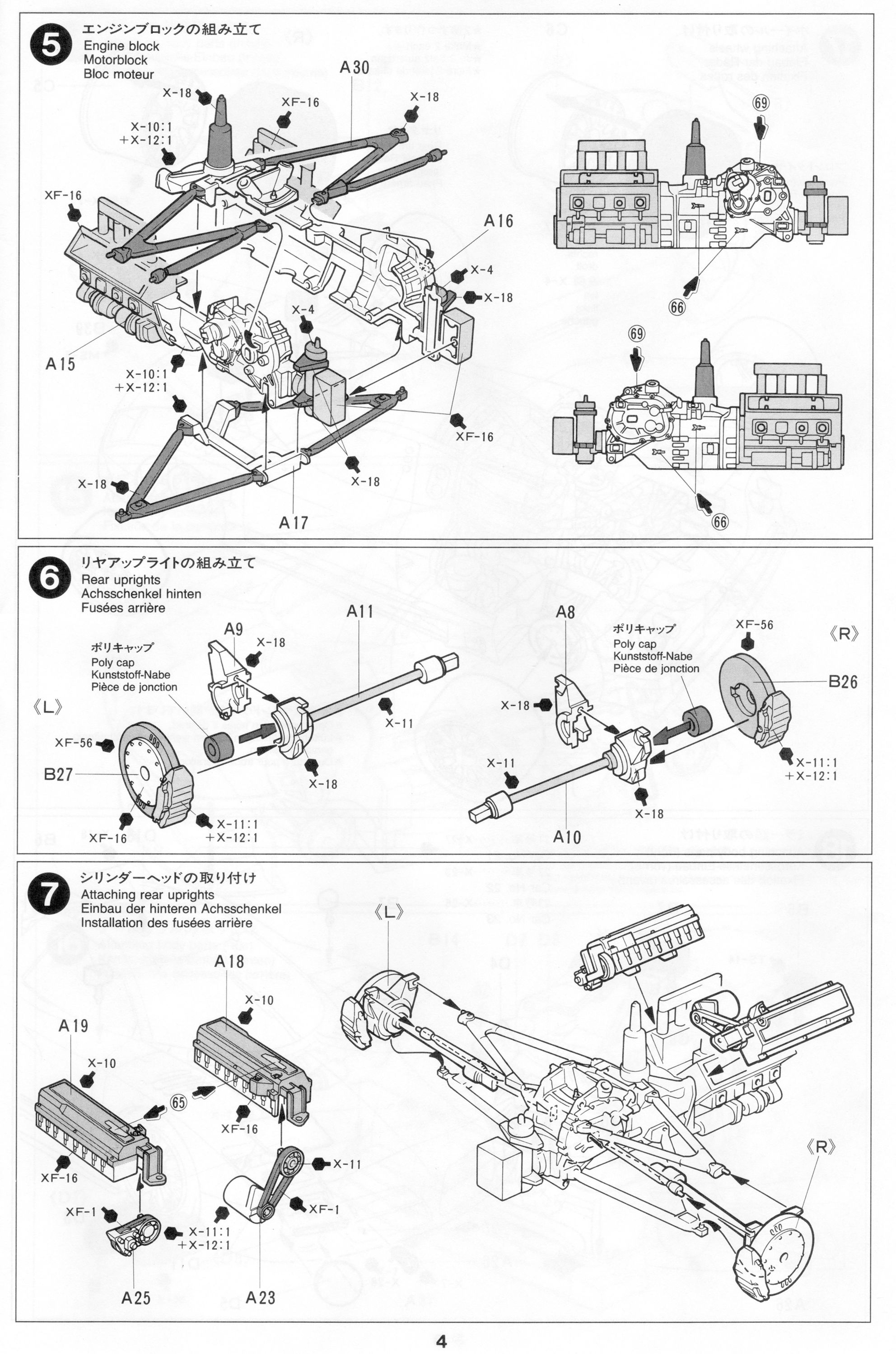 Pin By Gluefinger On Tamiya 1 24 Nissan R390 With Images