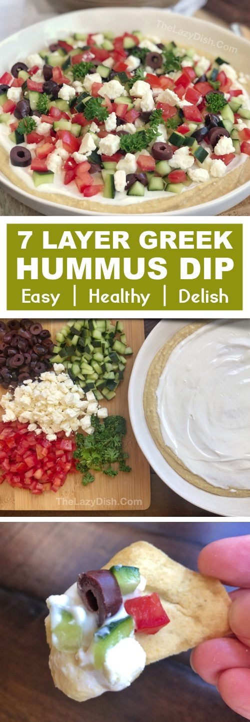 Quick & Easy Appetizer Dip Recipe: 7 Layer Greek Hummus (No bake, healthy, simple and so yummy!) images
