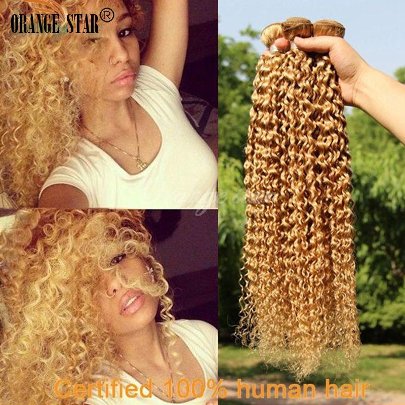 3pcs Brazilian Curly Blonde Hair Extensions Honey Blonde Human Hair