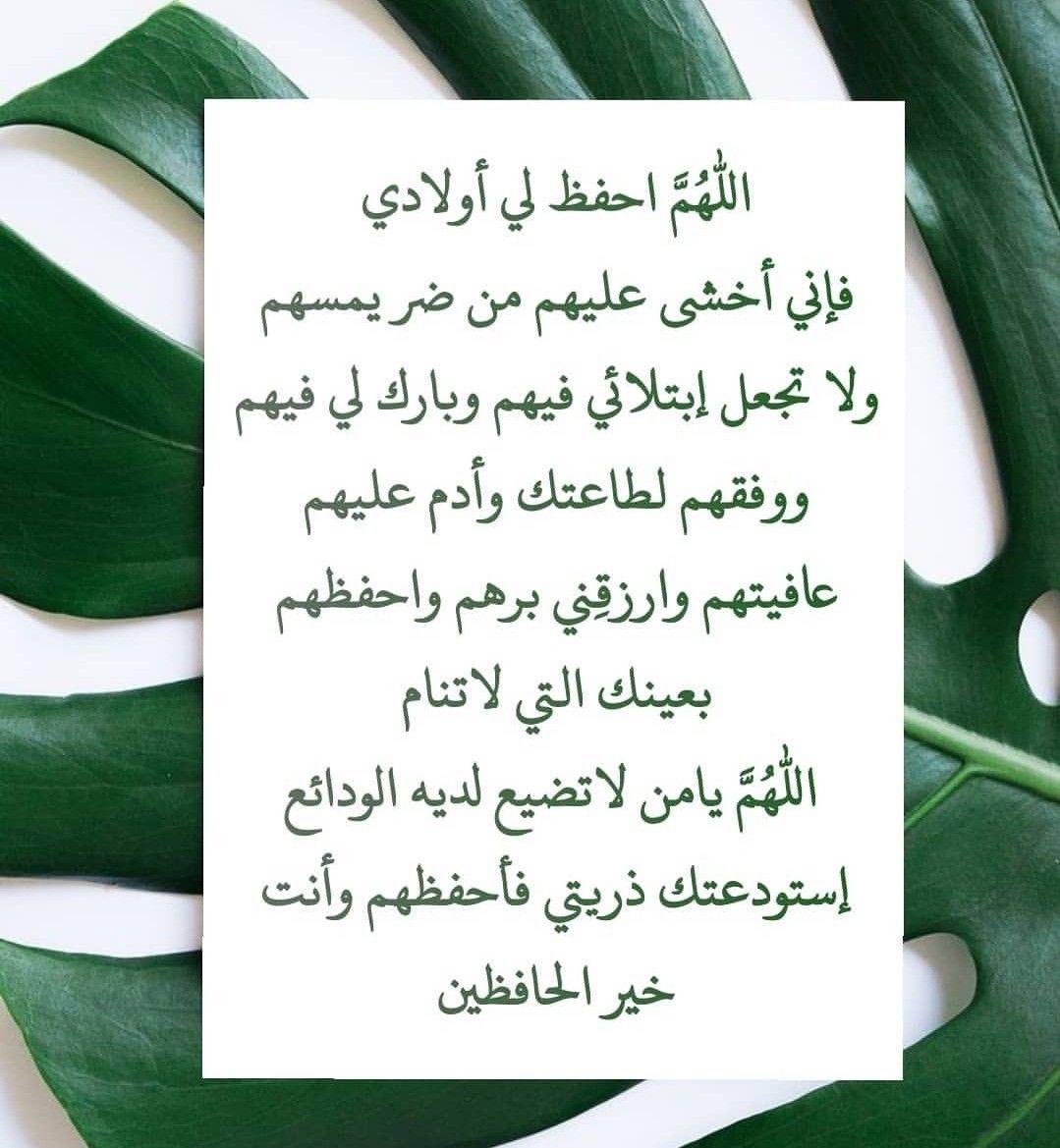 Pin By Ala A Al Mani On دعاء إلى رب غفور Life Quotes Words Of Wisdom Bad Girl Wallpaper