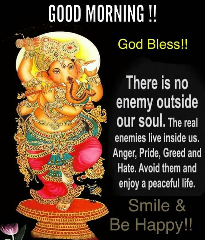 good morning ganesh ji god bless