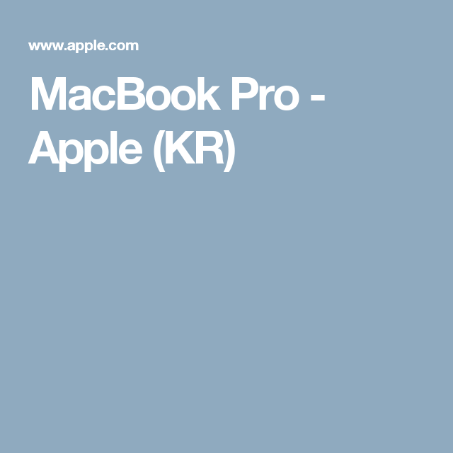 MacBook Pro - Apple (KR)