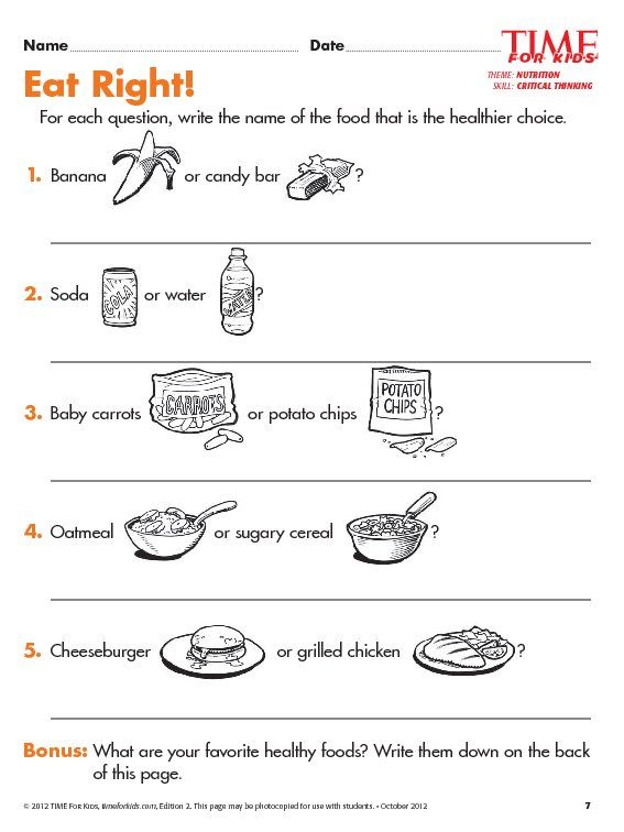 kids worksheet make your own party menu - Google Search