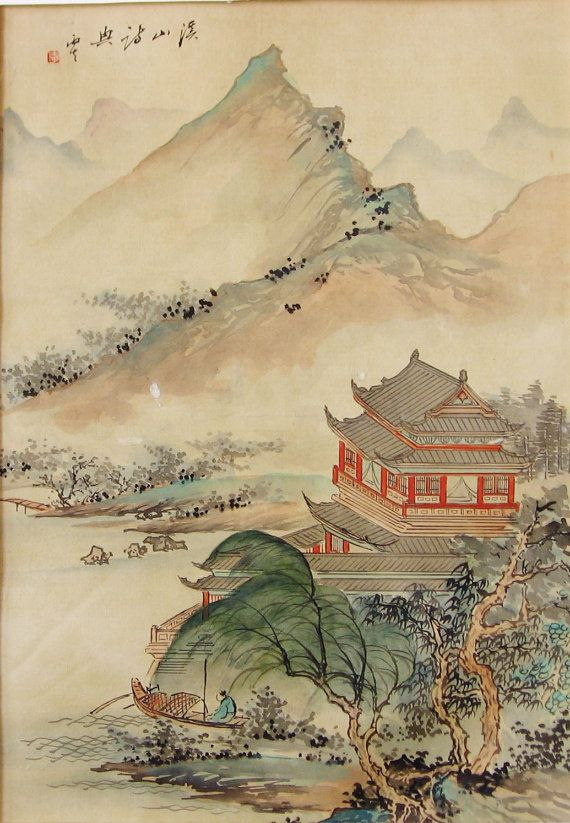 Vintage Signed Chinese Art Chinese Watercolor By Bequirksy