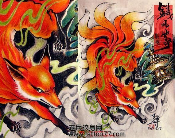 Kitsune Tattoo Unknown Artist Tattoo77 Studio Nine Tailed Fox