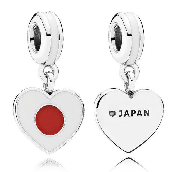 pandora charm giapponese