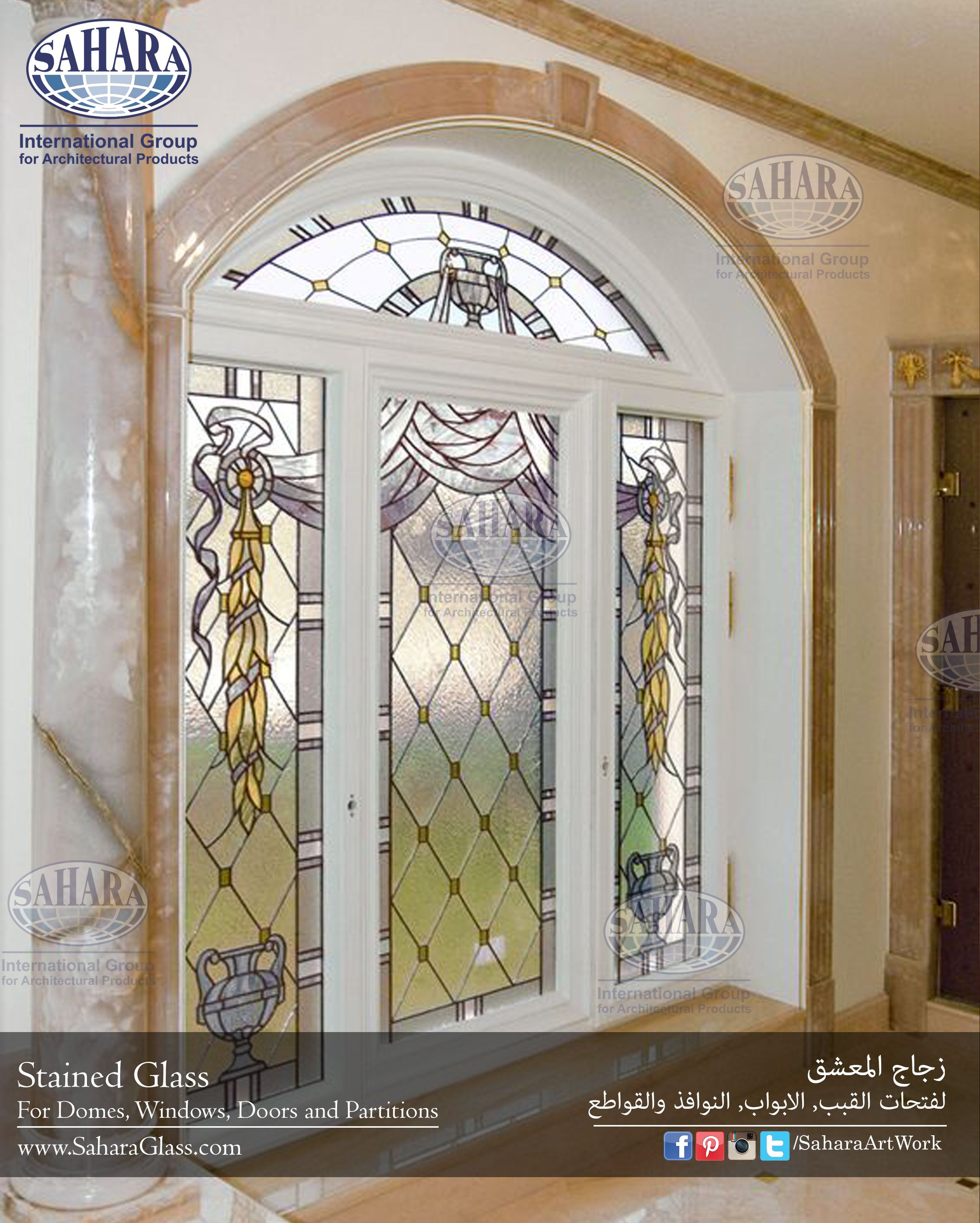 A Beautifully Designed And Craftve Stained Glass Piece With