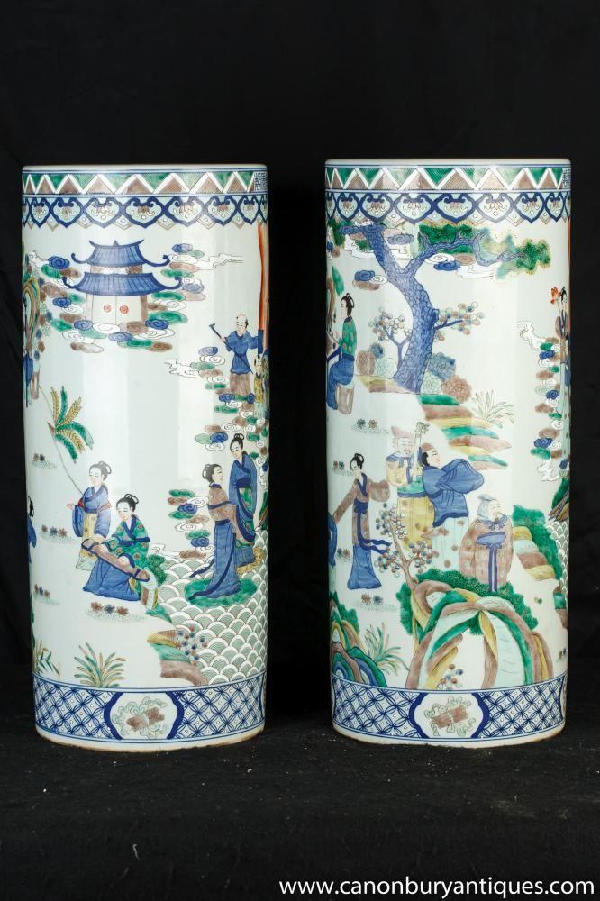 Pair Japanese Nabeshima Ware Porcelain Umbrella Stands Urns Vases