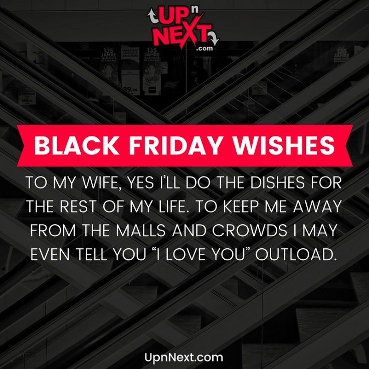 Black Friday 2019: Funny Quotes Wishes Sms & Sayings | Its ...