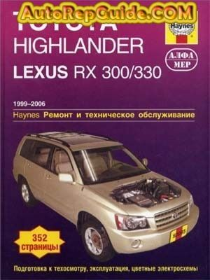lexus rx330 manual download