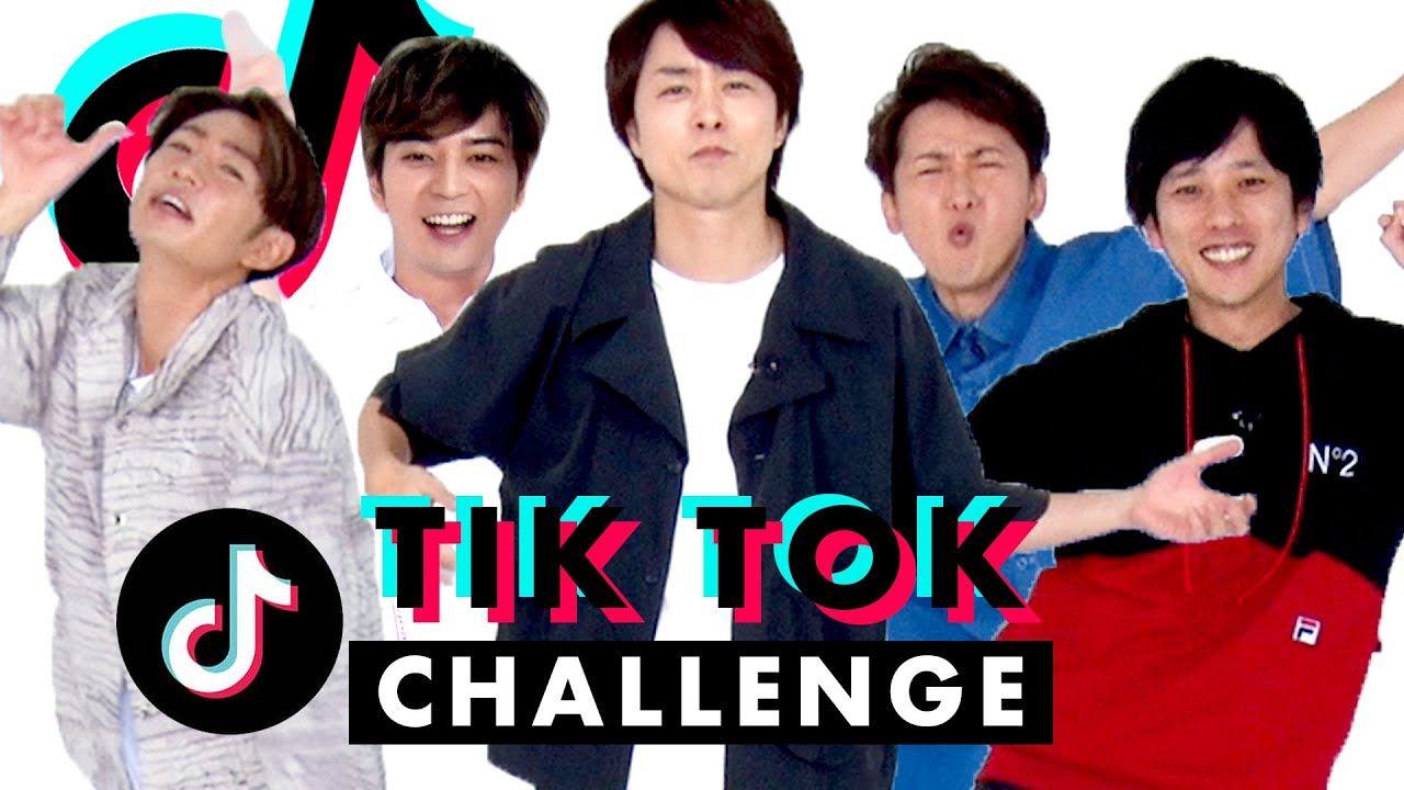 j pop boy band arashi crushed these tiktok dances tiktok challenge challenge cosmopolitan youtube boy bands challenges jpop