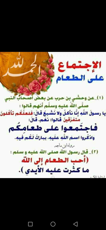 Pin By Nadia On Djawhara Arabic Calligraphy Calligraphy