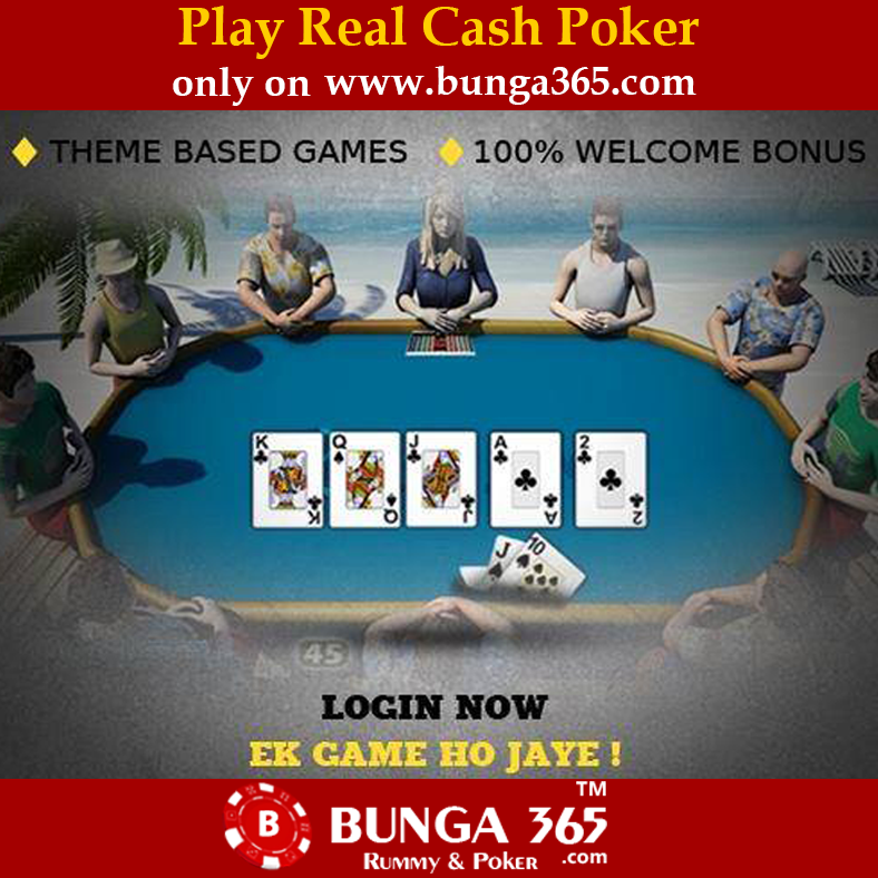 Play Real Cash Poker Games like OMAHA and TEXAS in