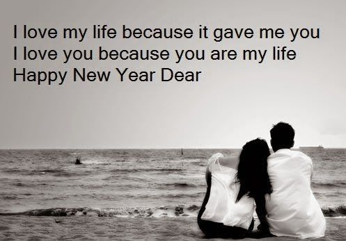 Romantic 2014 New Year Cards And Quotes O My Love Happy New Year