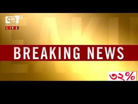 Ekattor TV Bangla News Today 11 May 2018 Bangladesh Latest