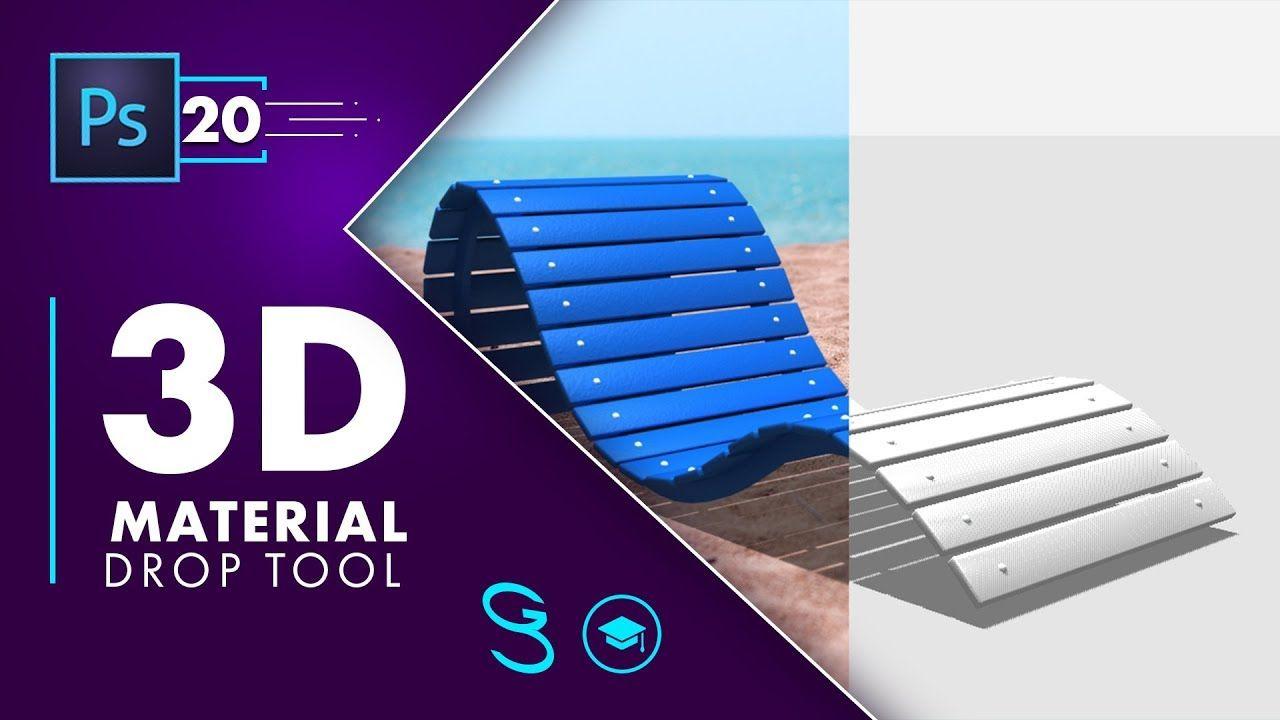 Photoshop Fundamentals 3d Material Drop Tool اساسيات الفوتوشوب ٢٠ Outdoor Blanket Beach Mat Design