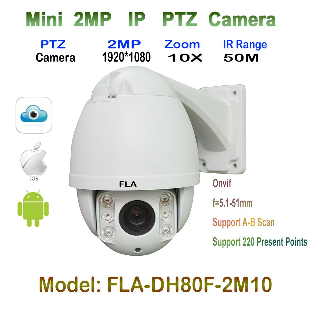 2 0 Megapixel 1080p Ip Camera High Speed Dome Ptz Camera Outdoor Security Camera With 10x Optical Zoom Pan Tilt Outdoor Security Camera Ptz Camera Dome Camera