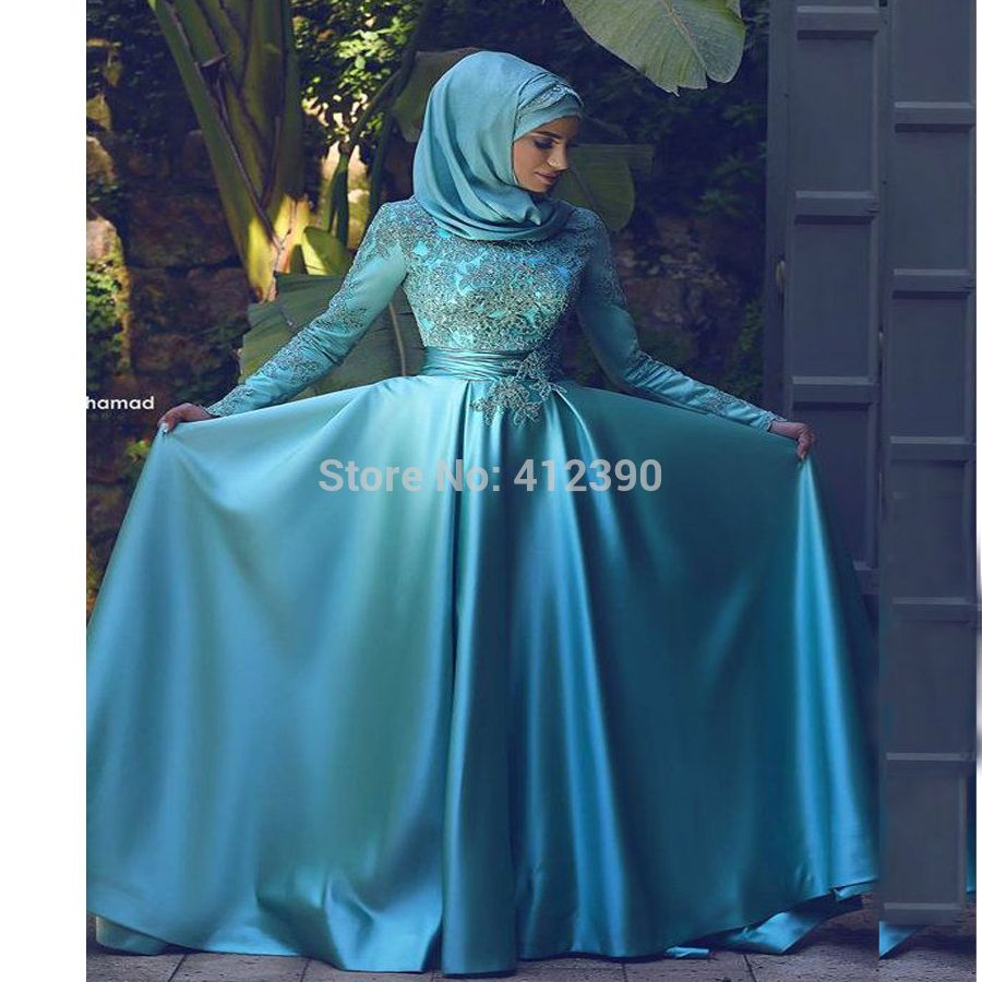 muslim girls at prom - Google Search | Prom Gowns | Pinterest ...