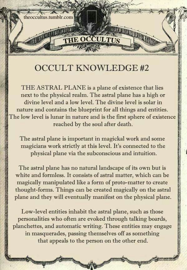 Astral plane | Witch stuff | Astral plane, Astral projection
