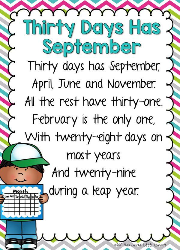 photo about Thirty Days Hath September Poem Printable named 30 times hath September Quotations 30 times includes september, I