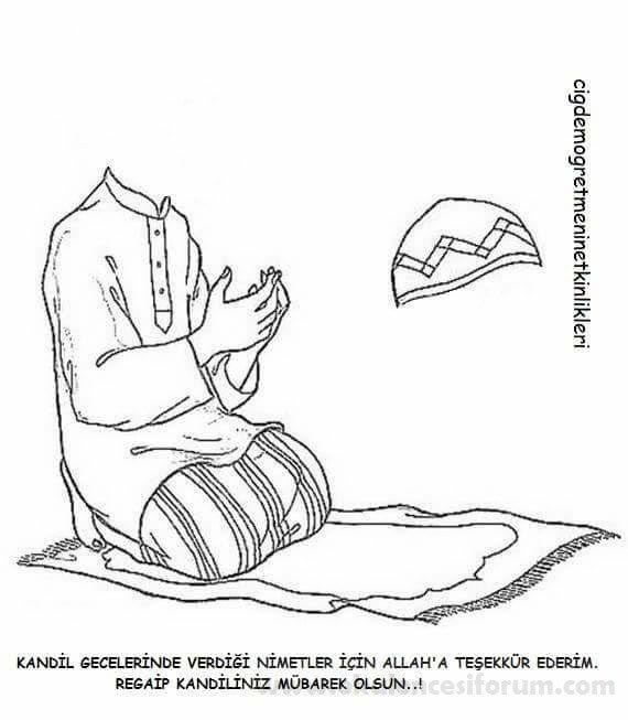 Kandil Sanat Etkinliği Islamic Edu Art Education Paper Art